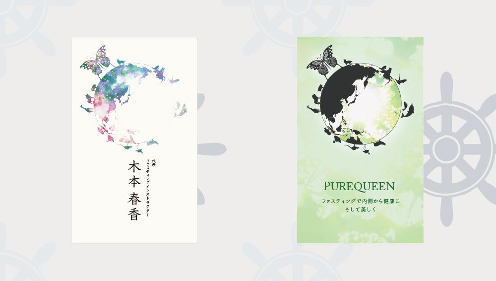 PUREQWEEN木本様 名刺デザイン(オリジナル)