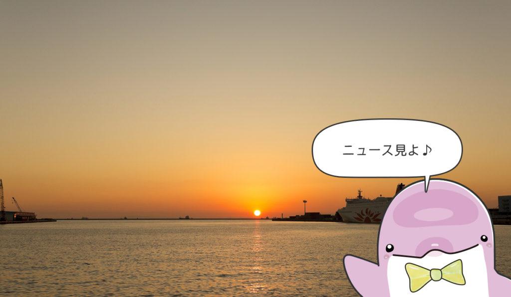 大阪湾の夕日