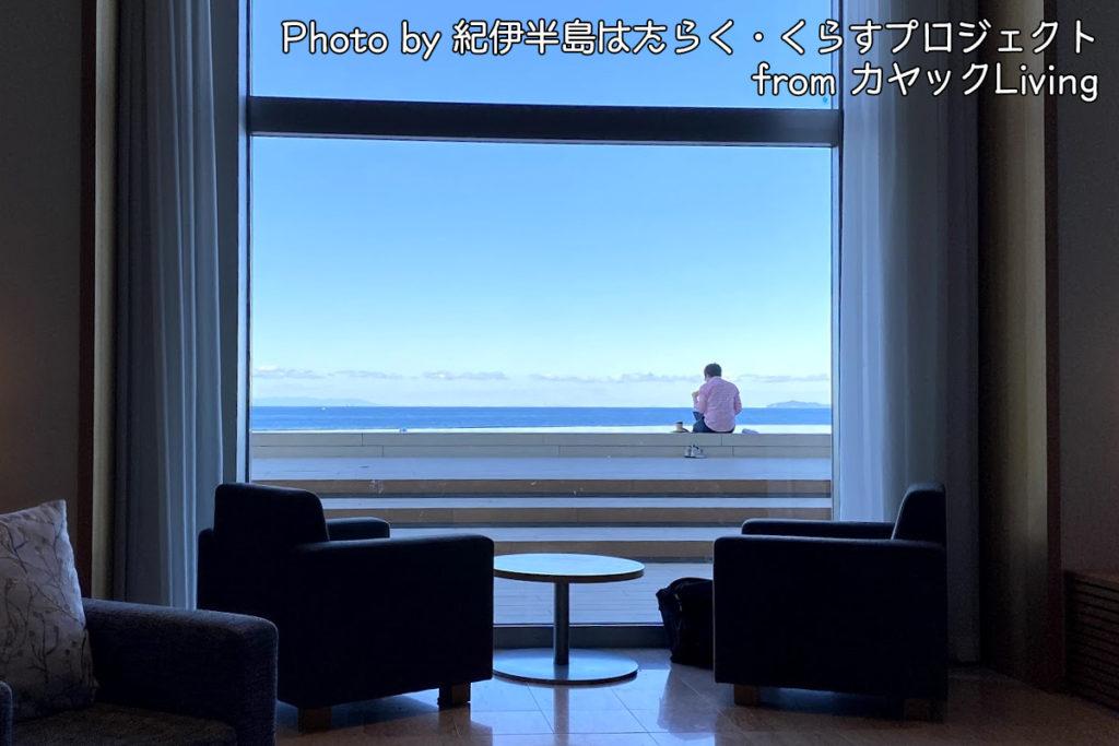 和歌山県白浜町のホテルシーモアから見える海