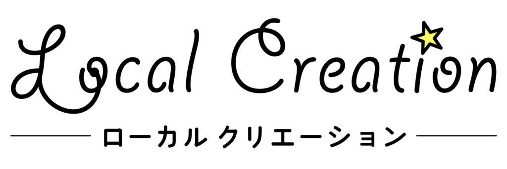 月額制クリエイティブサービス「Local Creation」